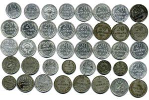 ценные советские монеты
